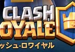 clash-royale_eye