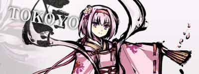 【桜降る代に決闘を】オボロ