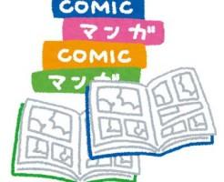 eye_comic