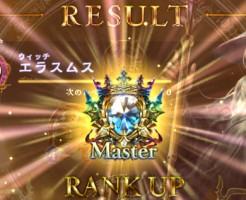 sv_master