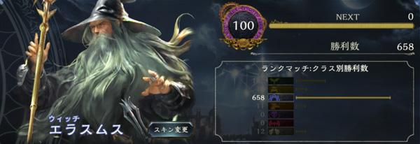 senseki_witch10