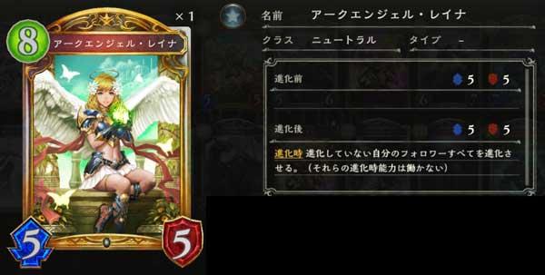 sv_arcangel
