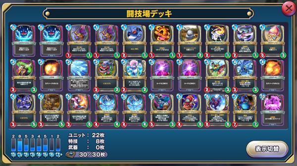 DQR_10win002_deck