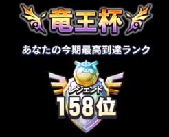 DQR_eye171201