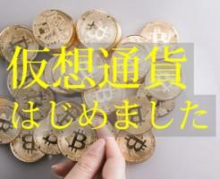 bitcoin_eye