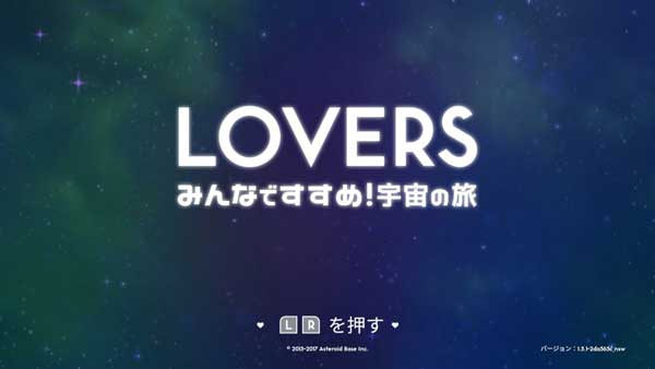 sw_lovers_00