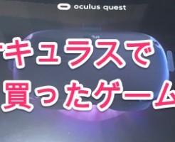 OQ_eye