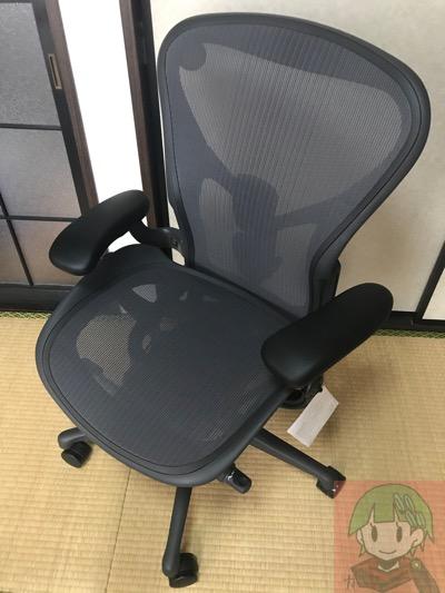 aeron-chair001